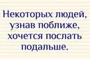 Анастасия Никитина фото #4