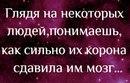 Анастасия Никитина фото #3