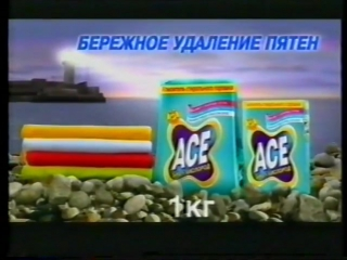 staroetv.su / Реклама (ТВ-3, 05.06.2004) (2)