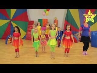 Debbie Doo Friends! - Lets Star Jump! - Dance Song For Children