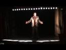 Спектакль КаБаРе номер ПЕВЕЦ У МИКРОФОНА Постановка Г. Пинаевского