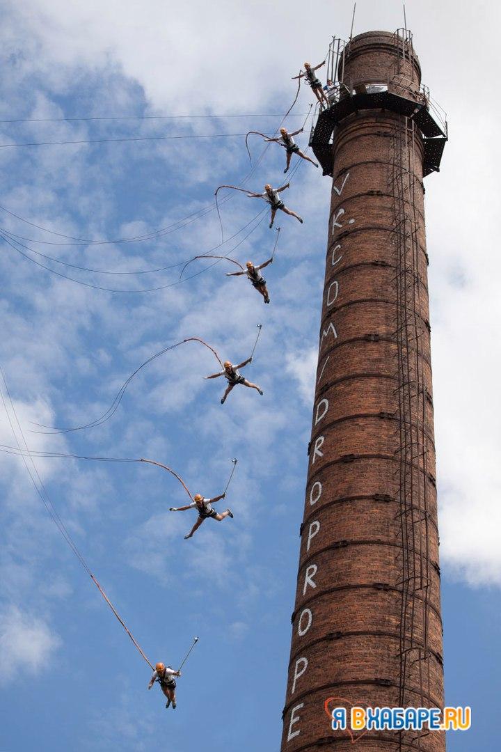 Афиша Хабаровск Прыжки с трубы 50 метров
