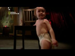 Наука о малышах (Научно-познавательный, исследования, 2007)