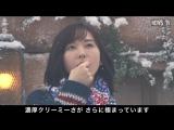 CM Aragaki Yui - Meiji Melty Kiss Making - 2017.10.22