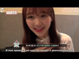 [рус.саб] 170616 Idol Drama Operation Team Ep. 9 (2) - Lovelyz Sujeong