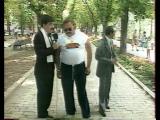 Джентльмен-шоу (РТР, август 1995)
