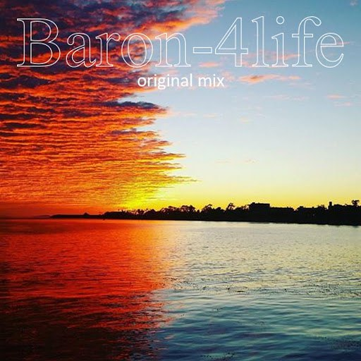 Baron альбом 4life