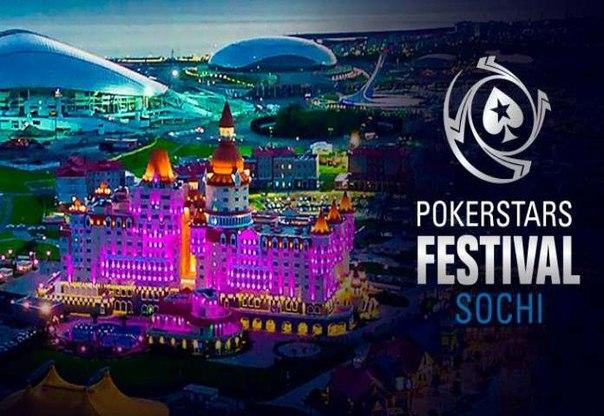 В казино метелица где отмечали семилетие одного из московских соляриев казино еврогранд играть