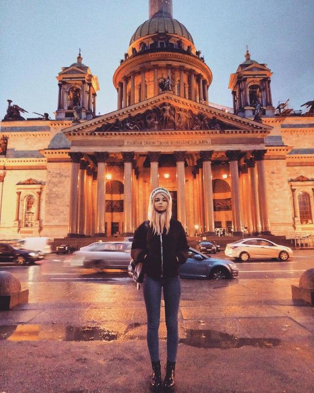 Карина Носко | Новомосковск