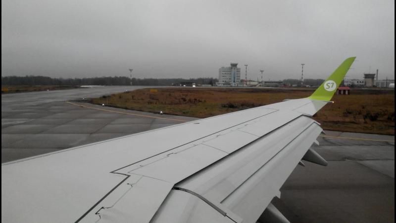 пятирублевый рейс домой