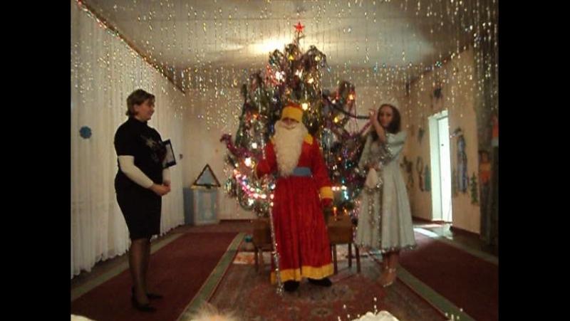 Новый год в садике Сестра - Снегурочка , Брат - Дед Мороз А я - Завхоз )
