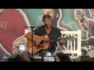 Дмитрий Харатьян исполняет песню «Одинокий гитарист» Ю. Визбора   Таврида 2017