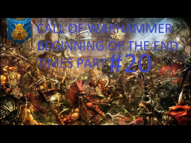 Call of warhammer Beginning of the end times- Dwarfs part 20