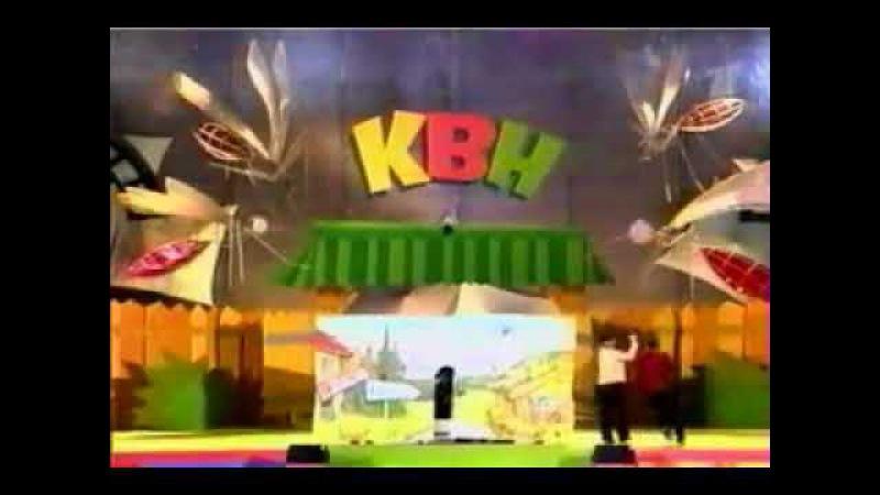БГУ, 2000 * Сибириада (Дед Пихто-Ёшкин-Кот)