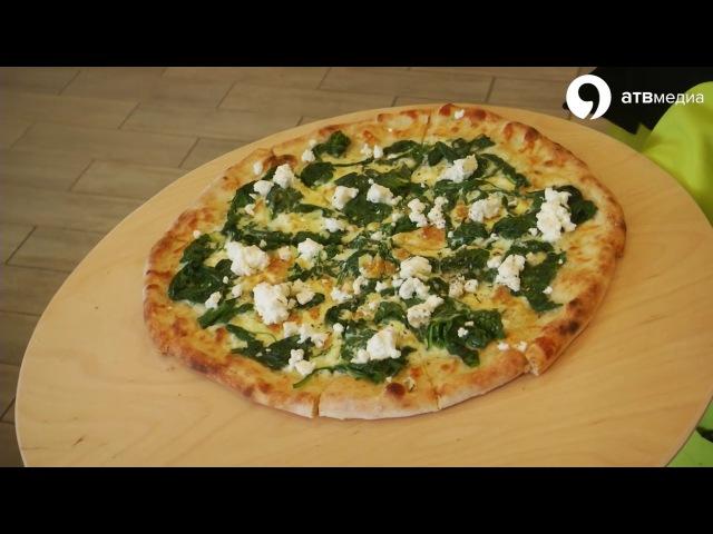 Пицца, как блюдо высокой кухни