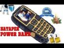 Противоударный телефон-зарядка Land Rover Hope