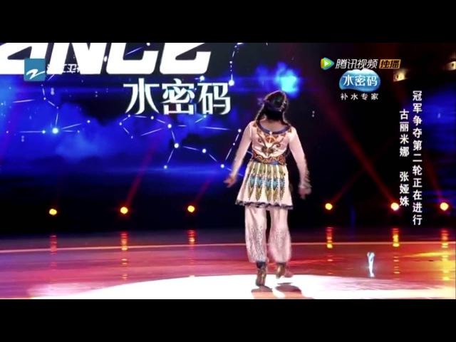 Gulmire Mamat. Uyghur Dance (SYTYCD China)
