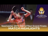 2017 World Tour Grand Finals Highlights: Mima Ito vs Sakura Mori (R16)