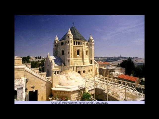 Группа Пилигримы Иерусалим песня на молдавском языке