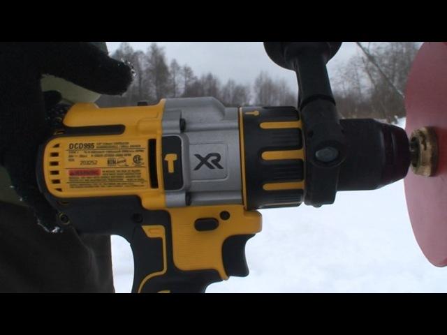 Шуруповерт DeWALT DCD995 и бур для льда 130мм. барнаульского производства