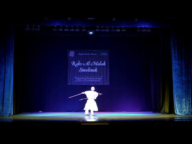 Степанова Полина г.Саратов. Гала концерт Raks al malak Smolensk.10 - 12 ноября 2017.