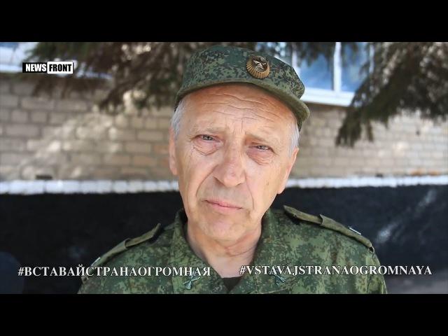 Донецк Одесса, мы скорбим о жертвах 2 мая и требуем правосудия