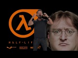 Just do it, GABE NEWELL! #coub, #коуб