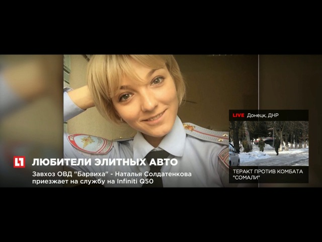 PROCAR - Сотрудники полиции из ОВД Барвиха оказались неравнодушными к роскошным ав...