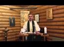 Библия, Евангелие от Иоанна 4 глава 5 - 26 стихи