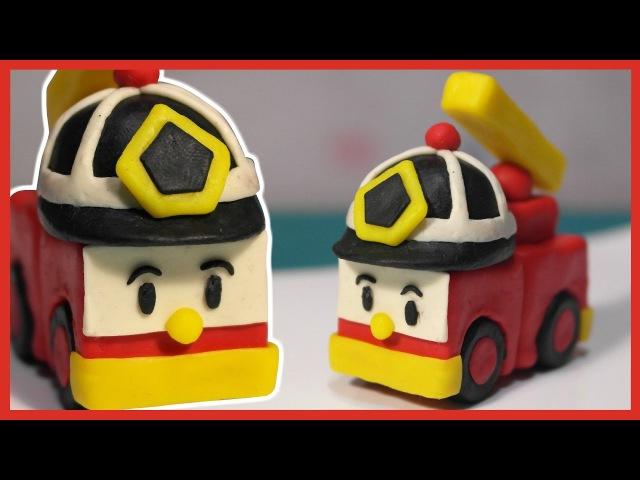 Робокар Рой из пластилина. Мультфильм. Лепим пожарную машину. Robocar Roy. 로보카 폴리