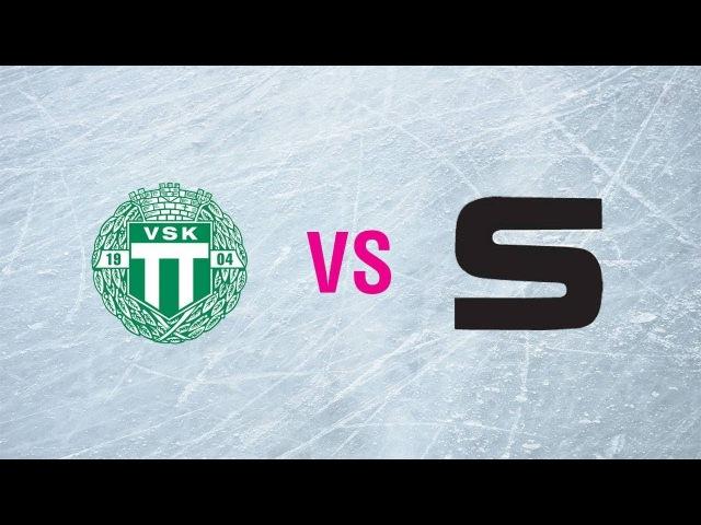 Västerås SK Sandvikens AIK Чемпионат Швеции 09 11 2017