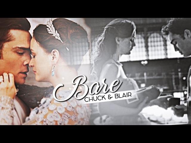 Chuck Blair || Gossip Girl | Сплетница (сериал 2007 – 2012)