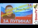 Смешные надписи ценники и объявления 18