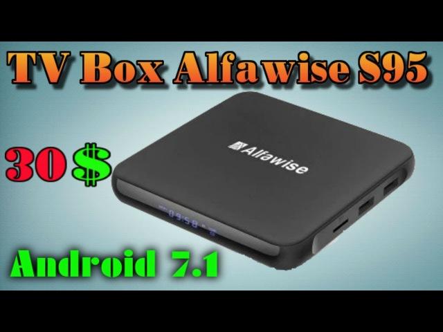 Полный обзор Недорогой ТВ приставки Alfawise S95