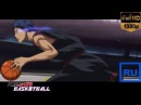Баскетбол Куроко Аомине Дайки входит в Поток-Зону / ТВ-2 17 серия 1080p Full HD Русская...