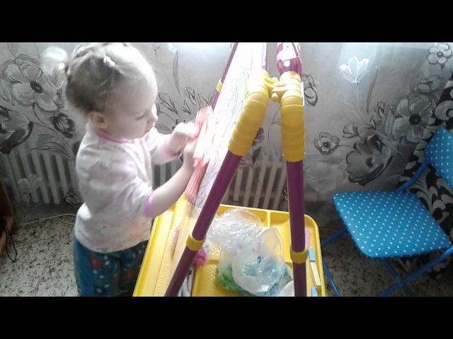 Мольберт для ребенка.Фирма Nika М1