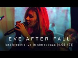Eve After Fall - Last Breath (live in stereobaza 2017)
