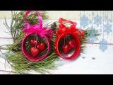 Новогодние игрушки из бобин от скотча. Ёлочные украшения своими руками.
