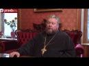 Точка зрения РПЦ о царских останках святые страстотерпцы нас простят