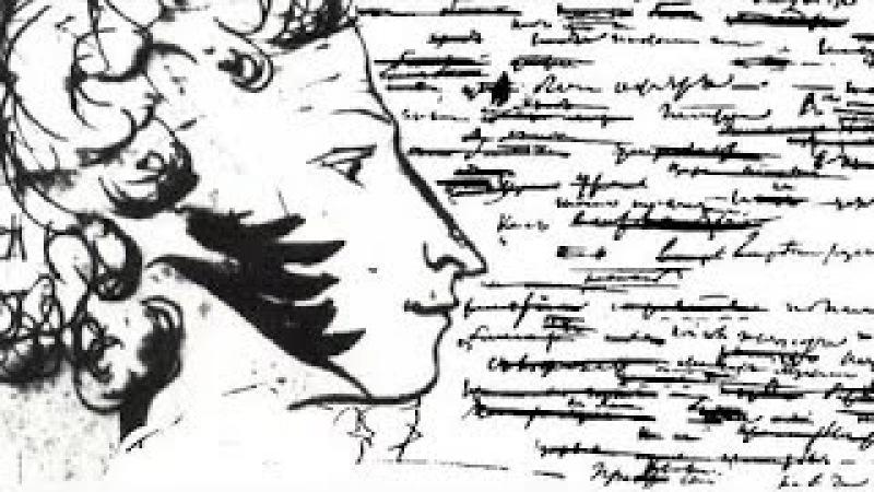 Зазнобин В М Пушкин живее всех живых