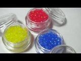 Kutsuwa Scented aroma beads (Air fragrance) kit
