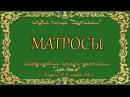 Студия танца Вертикаль Матросы (МКФ Арт-вояж , г. Казань, 6-8 ноября 2017г. )