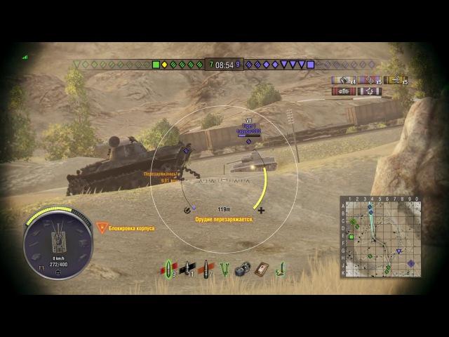 World of Tanks PS4 AMX ELC bis Орлик