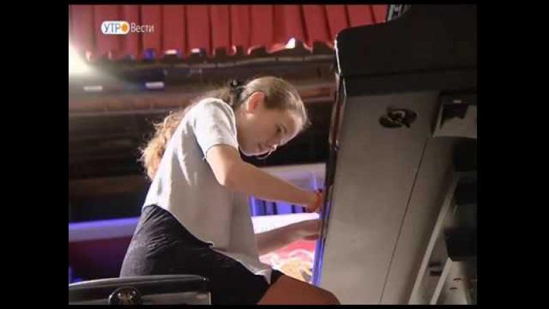 В Ярославле открывается Международный конкурс пианистов имени Наседкина