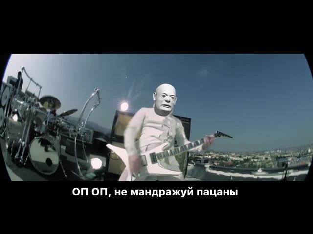 БАНДИТЫ ft СИДОРОВИЧ - НЕ МАНДРАЖУЙ ПАЦАНЫ