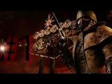Прохождение Fallout New Vegas Часть 1