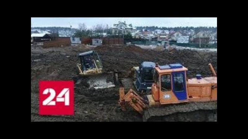 Стройкой в охранной зоне озера Круглое занялся Следственный комитет - Россия 24