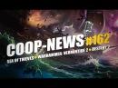 Ростелеком закрывают свой Steam В Lawbreakers никто не играет Coop News 162
