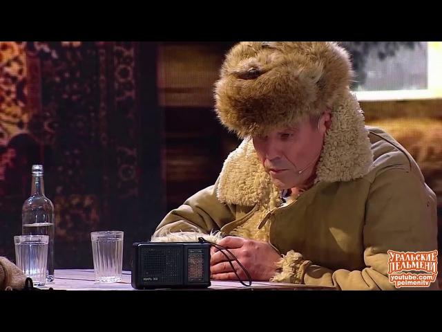 Русские глазами американцев. Уральские Пельмени 2016.12