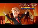 Игры для Андроид Обзор Игры - Трамп Смешной Танец Веселые Детские Видео Развивающие Игры для Детей